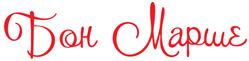 Бон Марше. Лого