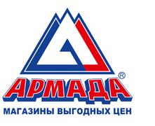 Армада логотип