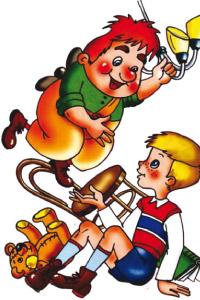Малыш и Карлосон