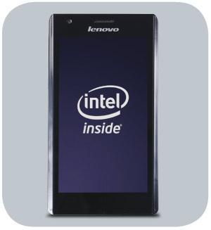 intel_inside_11