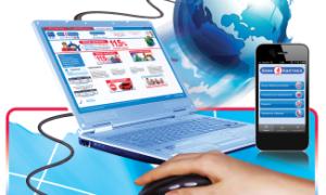 Сайт для современного бизнеса