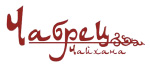 logo_chayhana