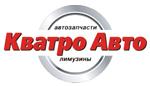 logotipkvatroavto