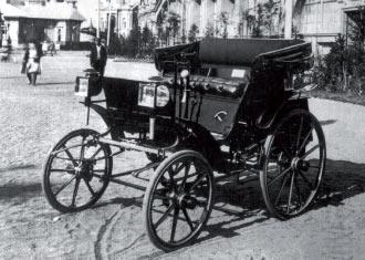 avto-istoria-1-93-2