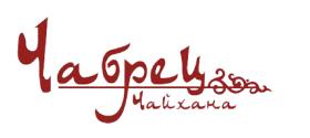 chayhana-logo-4(96)