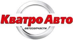 Кватро логотип