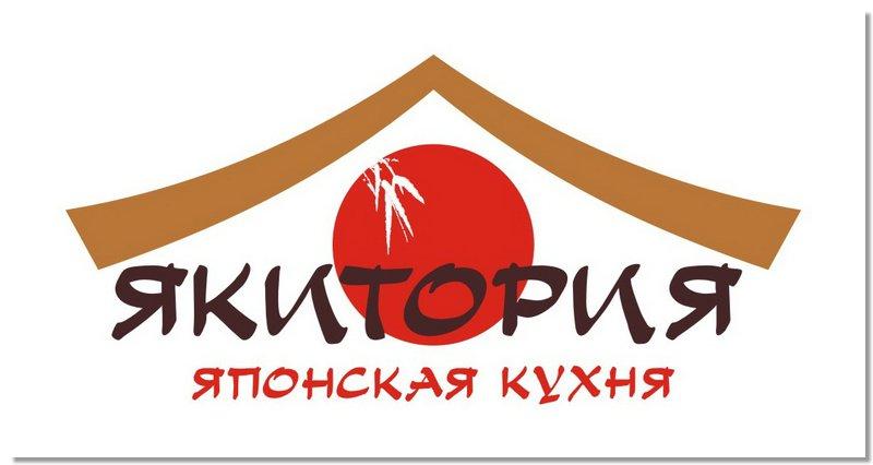 Yakitoriya-logo2