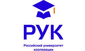 Кооперативный институт.