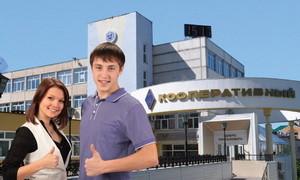 Чебоксарский кооперативный институт