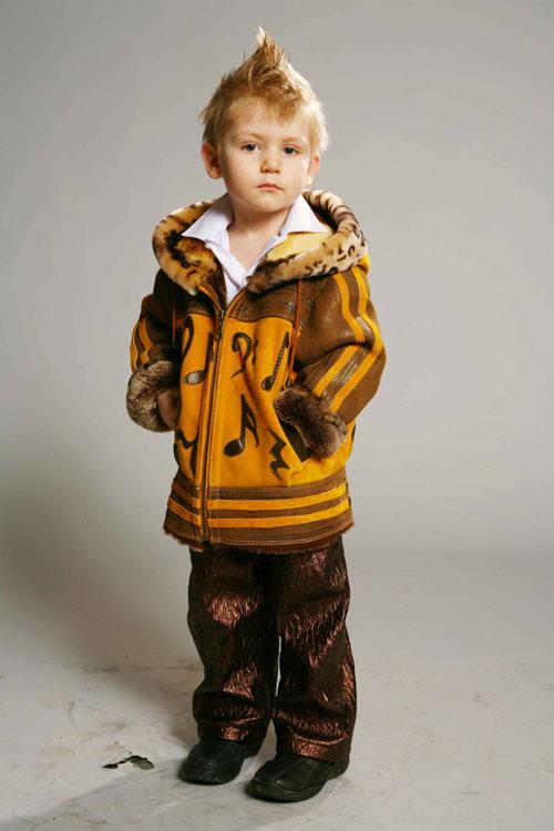 Детская одежда Золотой Овен