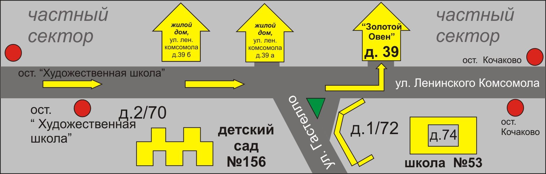 Схема проезда фабрика Золотой Овен