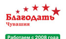 Финансовая компания ООО «Благодать»